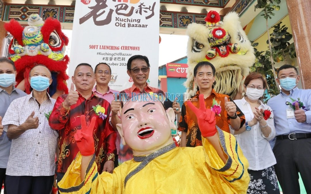 Facelift in the works for Kuching Old Bazaar, to be relaunched in 5 months