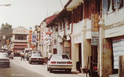 019 China Street