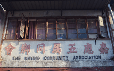 028 The Kaying Community Association