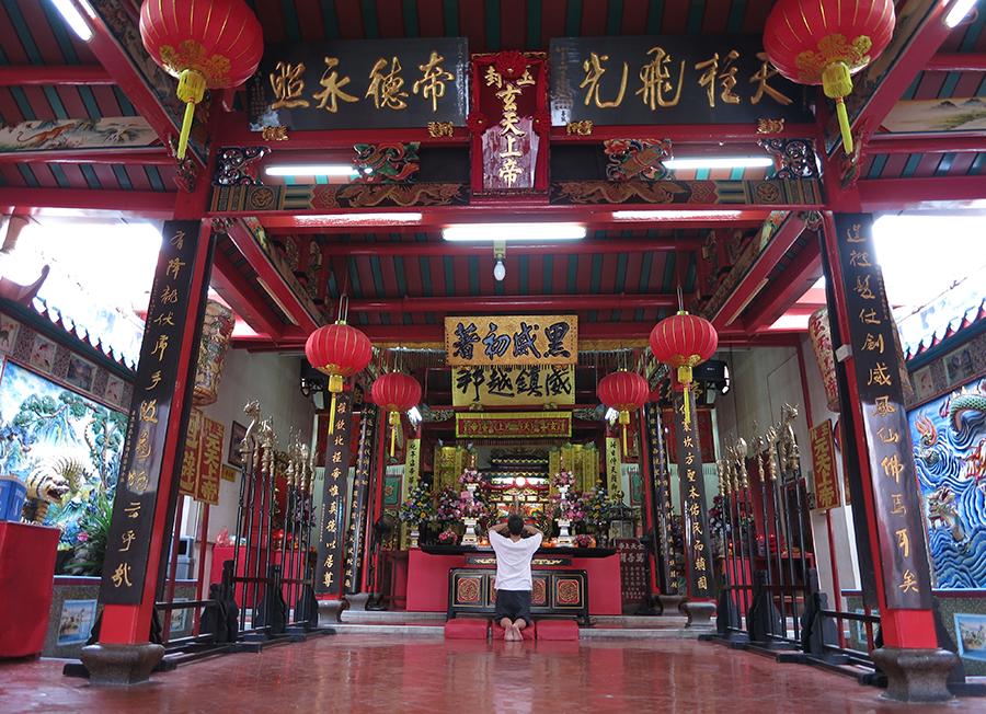 Hiang Thiang Siang Ti Temple