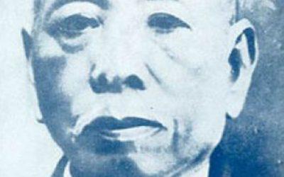 008 Mr. Ng Bak Choon